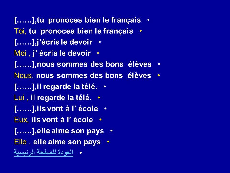 [……],tu pronoces bien le français